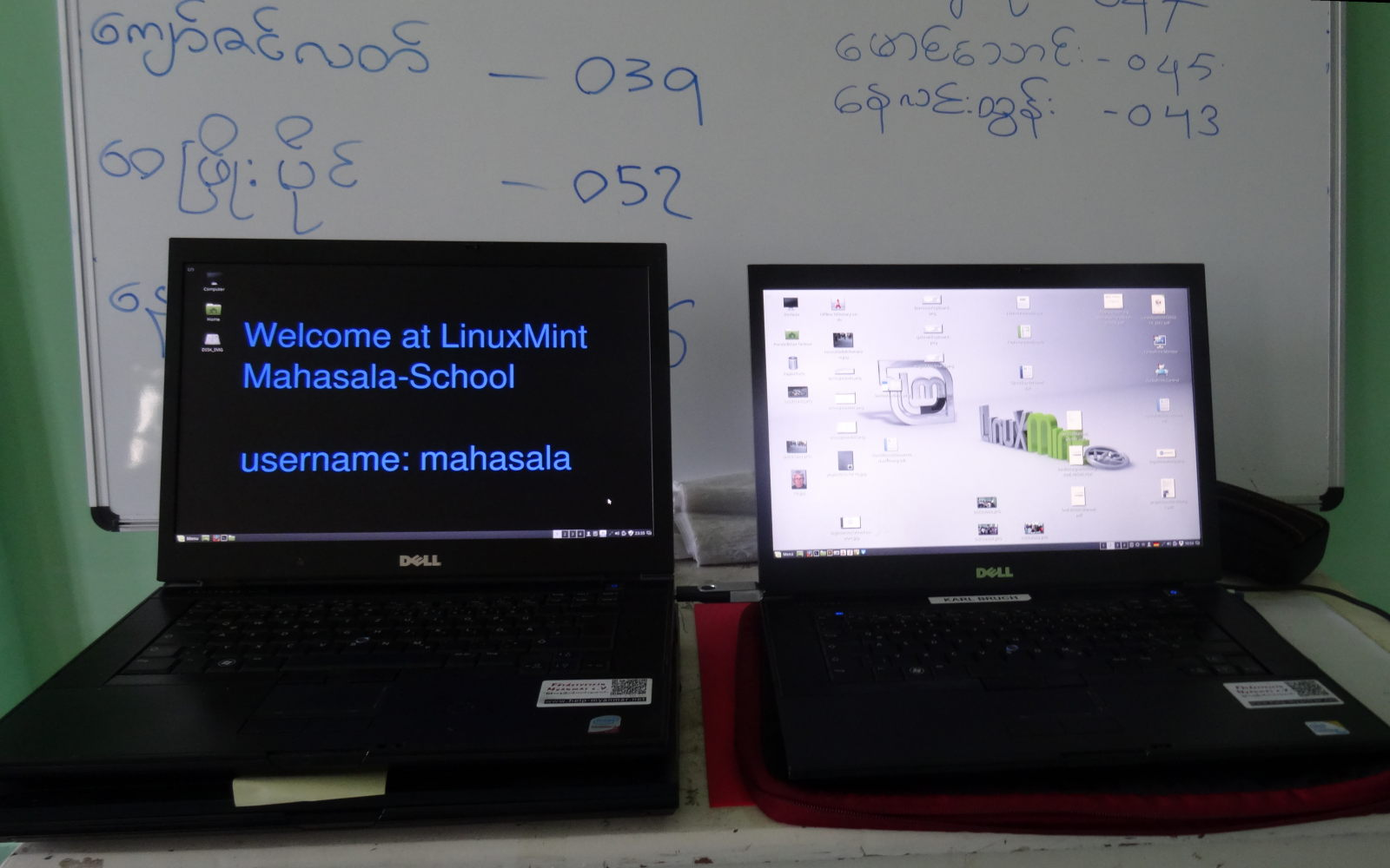 Additional laptops ( dell latitude e6500 ) for the school in Mingun .